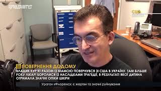 Випуск новин на ПравдаТут за 15.09.18 (20:30)