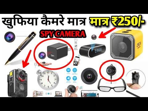 जासूसी कैमरा मात्र 250 रुपए 🔥| CHEAPEST SPY CAMERA MARKET IN DELHI | CCTV CAMERA MARKET IN DELHI |