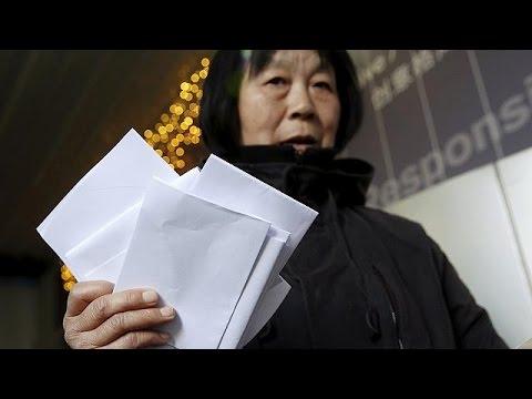 ΜΗ370: Δύο χρόνια μετά οι συγγενείς ζητούν απαντήσεις
