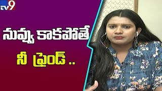 Video Casting Couch exists in Tollywood : Artist Shruti - TV9 MP3, 3GP, MP4, WEBM, AVI, FLV September 2018