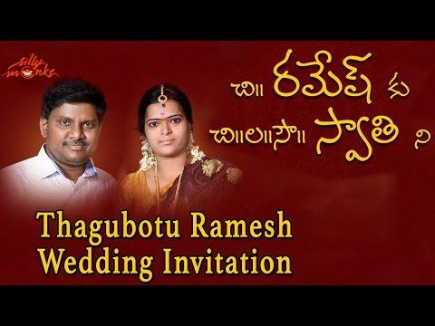 Thagubothu Ramesh Wedding Invitation
