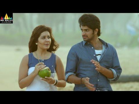 Oohalu Gusagusalade Movie || Rashi Khanna and Naga Shaurya Beach Scene