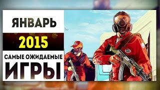 В этом выпуске:Grand Theft Auto V (GTA 5) для PCSaints Row: Gat out of HellGrim Fandango RemasteredHeroes of Might and Magic HDhttp://youtu.be/IJI26MSDkt0