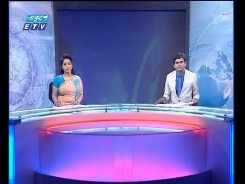 দুপুর ০২ টার সংবাদ || ২২ নভেম্বর ২০১৯