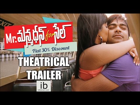 Mr. Manmadhan For Sale Telugu Movie Trailer,  Simbu, Varalaxmi Sarathkumar