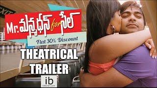 Mr. Manmadhan For Sale Telugu Movie Trailer,  Simbu, Varalaxmi Sarathkumar