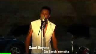 Sami Beyene - Gen Banchi Yemeta