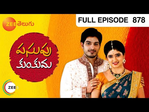 Pasupu Kumkuma - Episode 878 - March 08  2014 - Full Episode 08 March 2014 11 PM
