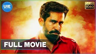 Video Yaman - Tamil Full Movie | Vijay Antony |  Miya George | Thiagarajan MP3, 3GP, MP4, WEBM, AVI, FLV Agustus 2018