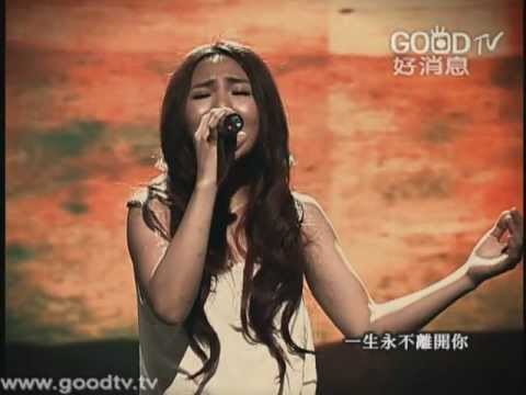 Lord, You Are Everything To Me - Liang Wenyin