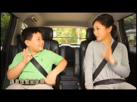 兒童乘車安全輔具篇