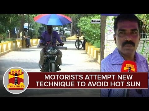 Motorists-attempt-New-Technique-To-Avoid-Scorching-Summer-in-Coimbatore