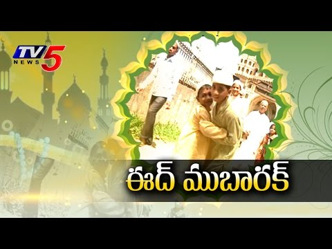 Ramzan Today | Importance of Ramadan Festival : TV5 News