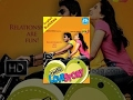 Video: Routine Love Story (2012) - Full Length Telugu Movie - Sundeep Kishan -  Regina