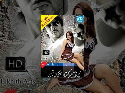 Ooha Chitram Telugu Full Movie    Vamsi Krishna, Kaveri Jha    Satya    Siva K Nandigam