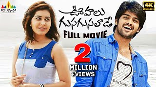 Oohalu Gusagusalade Telugu Latest Full Movie | Naga Shaurya, Rashi Khanna