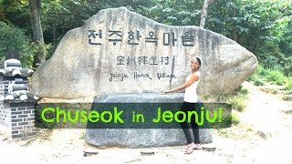 Jecheon-si South Korea  City new picture : Chuseok In Jeonju, South Korea! ::TRAVELING IN KOREA::