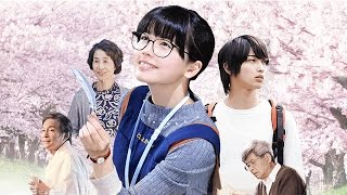 Nonton [trailer] Tenshi no iru Toshokan [Movie 2017] Film Subtitle Indonesia Streaming Movie Download