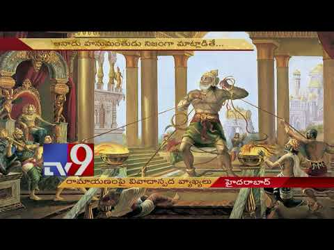 Video Ramanananda Maharshi controversial comments on Ramayana - TV9 download in MP3, 3GP, MP4, WEBM, AVI, FLV January 2017