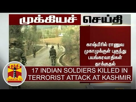 Breaking-News-17-Indian-Soldiers-Killed-in-Terrorist-Attack-at-Kashmir-Thanthi-TV