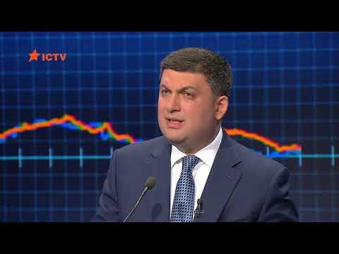 Премьер Гройсман: Я точно знаю как решить проблемы людей в Украине - DomaVideo.Ru