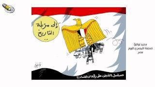 ميدان التحرير بريش فنانين عرب