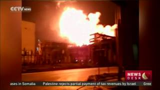 Zhangzhou China  City new picture : Explosion at chemical plant in Zhangzhou, China
