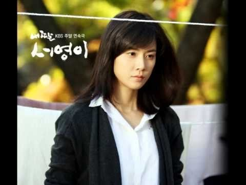 Drama 2012/13] My daughter Seo young 내 딸 서영이 - Page 225
