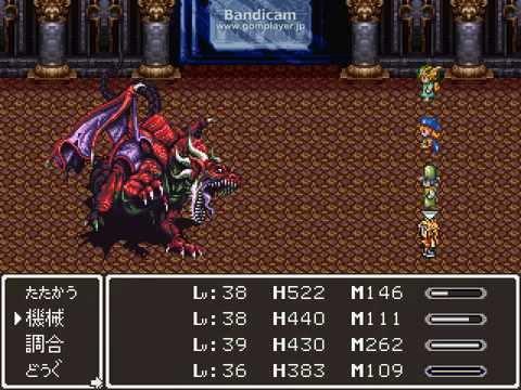 ドラゴンファンタジー2 竜王戦