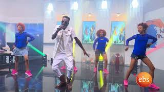 Sunday with EBS: Sami Go Live Performance