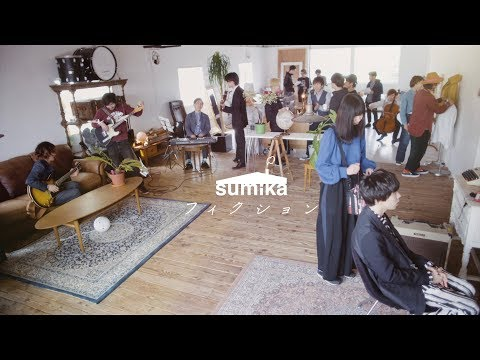 , title : 'sumika / フィクション【MUSIC VIDEO】'