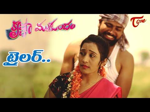 Krishna Mukundham Movie Official Trailer | Anjaih.  Badri Parasa | TeluguOne Cinema