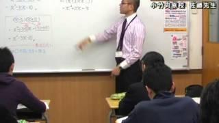 小竹向原校 中3数学 「乗法公式」