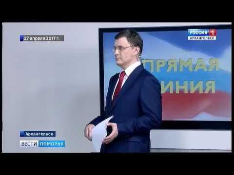 На канале \Россия 24\ вышла программа \Прямая линия\ - DomaVideo.Ru