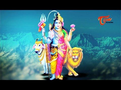Ardhanareeswara Mantra with Lyrics || By Shri Marepalli Naga Venkata Shastri