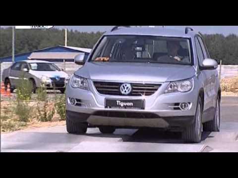 Volkswagen Tiguan Тест VW Tiguan