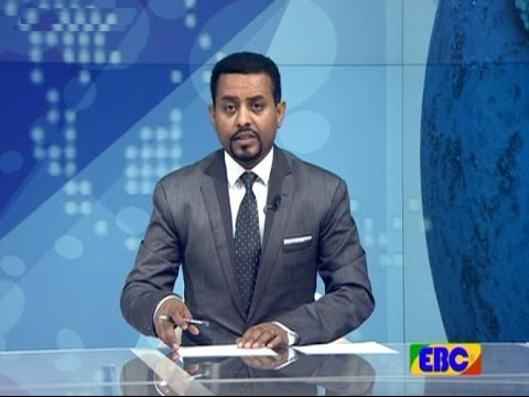 Latest Ethiopian Sport News - EBC TV Feb 24, 2017