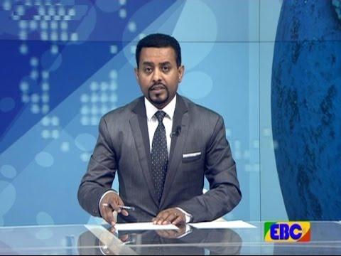Latest Ethiopian Sport News - EBC TV Feb 24, 2017