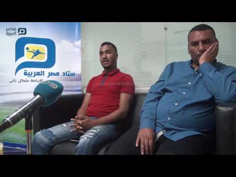 مصر العربية | سيف الأسيوطي: هناك شركات أوروبية لديها الرغبة في رعاية نادي اﻷسيوطي