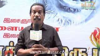 Parthiben Speaks at Porkalathil Oru Poo Movie Audio Launch