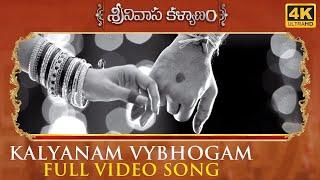 Video Kalyanam Vybhogam Full Video Song - Srinivasa Kalyanam Video Songs   Nithiin, Raashi Khanna MP3, 3GP, MP4, WEBM, AVI, FLV April 2019