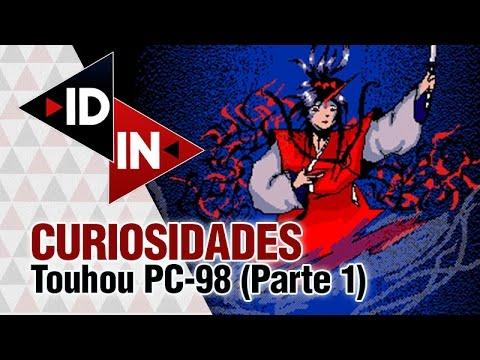 Curiosidades: Touhou PC-98 (Parte 1)