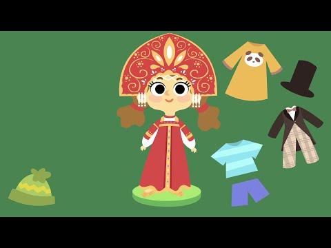 Мультики для девочек ✿ МАШИНЫ ОДЕЖКИ ✿ Костюмы разных эпох (Сери… видео