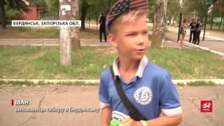 """У дитячому оздоровчому санаторії """"Лазурний"""", що у місті Бердянськ , 250 дітей військовослужбовців із зони АТО захворіли незрозумілою інфекцією.Читати на сайті: http://24tv.ua/n843659"""