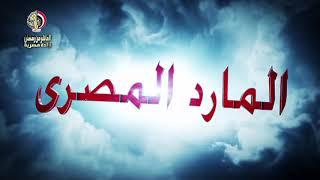 برومو 2 بمناسبة احتفال القوات المسلحة بذكرى العاشر من رمضان 1439 هـ