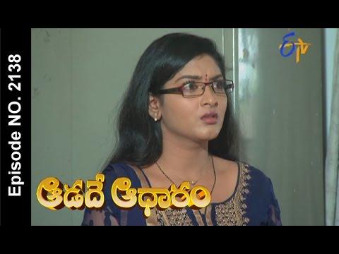 Aadade-Aadharam--25th-May-2016--ఆడదే-ఆధారం-–-Full-Episode-No-2138