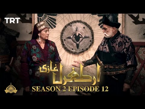 Ertugrul Ghazi Urdu | Episode 12| Season 2