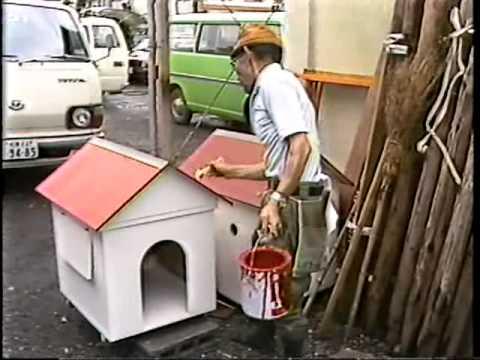 ふるさと相模原 1983年09月号