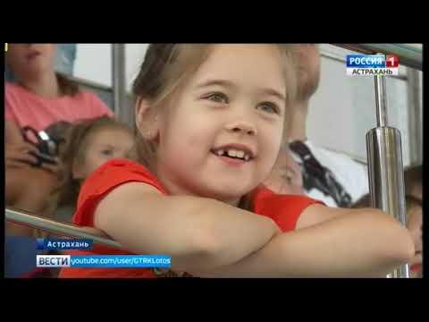 В Астрахани отметили День физкультурника