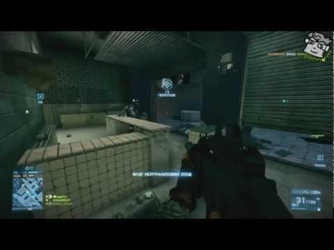 СОБАЧЬИ ИСТОРИИ (Battlefield 3) #2